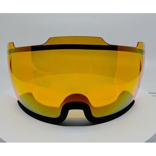 uvex - ess visier visor hlmt 300